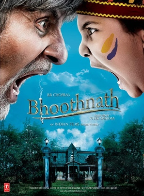 Bhoothnath - Indian Movie Poster (thumbnail)