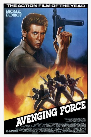 Avenging Force - Movie Poster (thumbnail)