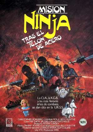 The Ninja Mission - Spanish Movie Poster (thumbnail)