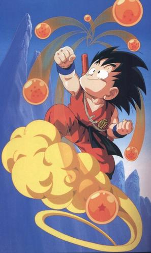 """Dragon Ball"" - Key art (thumbnail)"