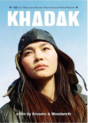 Khadak - poster (thumbnail)