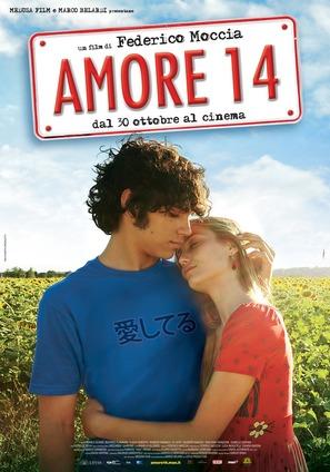 Amore 14 - Italian Movie Poster (thumbnail)