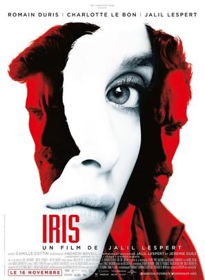 Iris - French Movie Poster (thumbnail)