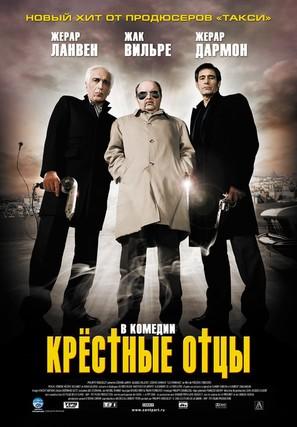 Parrains, Les - Russian poster (thumbnail)