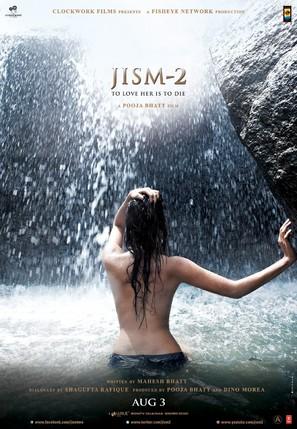 Jism 2 - Indian Movie Poster (thumbnail)