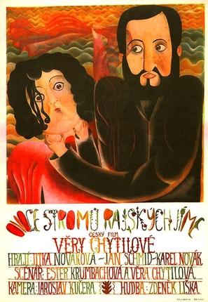 Ovoce stromu rajských jíme - Czech Movie Poster (thumbnail)
