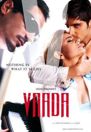 Vaada - Movie Poster (thumbnail)