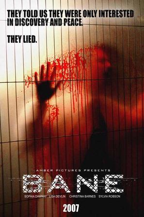 Bane - British Movie Poster (thumbnail)