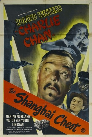 The Shanghai Chest - Movie Poster (thumbnail)