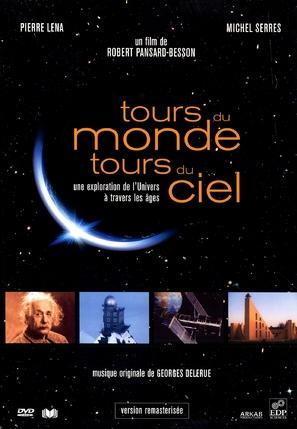 """""""Tours du Monde, Tours du Ciel"""" - French Movie Cover (thumbnail)"""