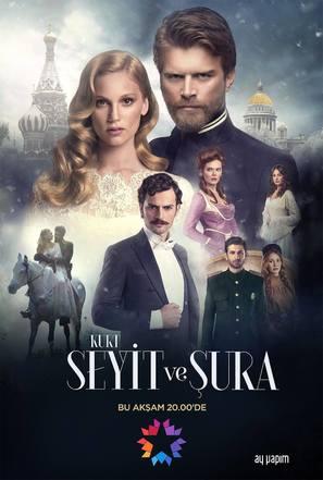 """""""Kurt Seyit ve Sura"""" - Turkish Movie Poster (thumbnail)"""