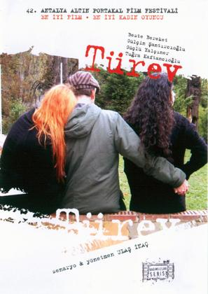 Türev - Turkish DVD cover (thumbnail)