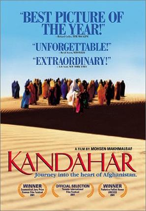 Safar e Ghandehar - DVD cover (thumbnail)