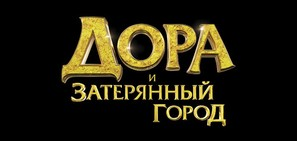 Dora and the Lost City of Gold - Russian Logo (thumbnail)