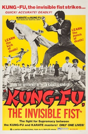 E hu kuang long - Movie Poster (thumbnail)