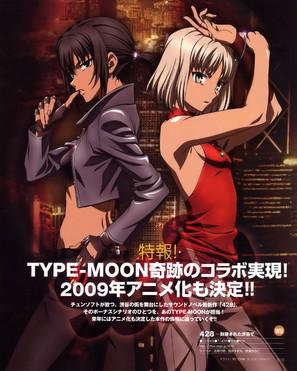 """Canaan"" - Japanese Movie Poster (thumbnail)"