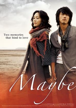 Maybe - South Korean Movie Poster (thumbnail)