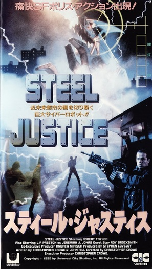 Steel Justice