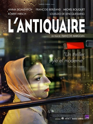 L'antiquaire - French Movie Poster (thumbnail)