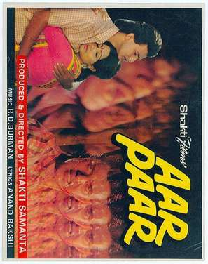 Aar Paar - Indian Movie Poster (thumbnail)