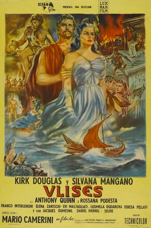Ulisse - Argentinian Movie Poster (thumbnail)