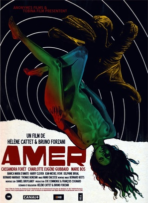 Amer - French Movie Poster (thumbnail)