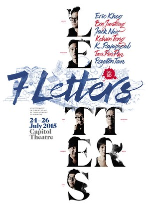 7 Letters - Singaporean Movie Poster (thumbnail)