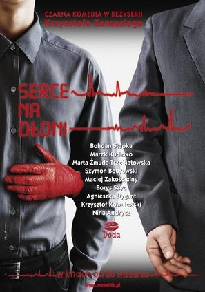 Serce na dloni - Polish Movie Poster (thumbnail)