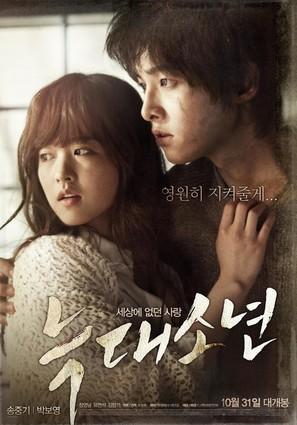 Neuk-dae-so-nyeon - South Korean Movie Poster (thumbnail)