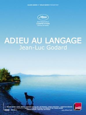 Adieu au langage - French Movie Poster (thumbnail)