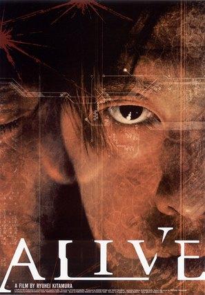 Alive - poster (thumbnail)