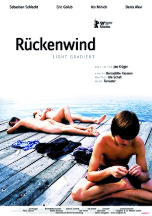 Rückenwind - German Movie Poster (thumbnail)