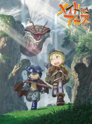 """Made in Abyss"" - Japanese Video on demand movie cover (thumbnail)"