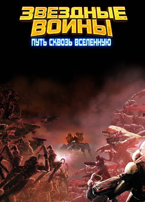 AniMen: Triton Force - Russian Movie Poster (thumbnail)