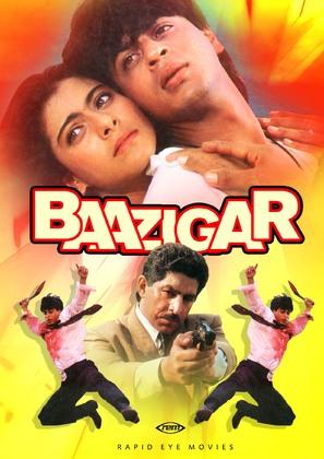 Baazigar - German Movie Cover (thumbnail)