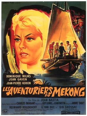 Aventuriers du Mèkong, Les - French Movie Poster (thumbnail)