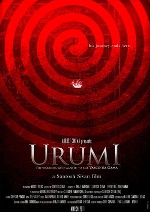 Urumi - Movie Poster (thumbnail)