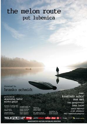 Put lubenica - Croatian Movie Poster (thumbnail)