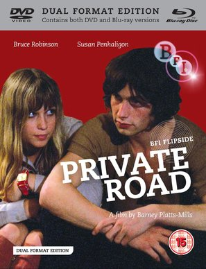 Private Road - British Movie Cover (thumbnail)
