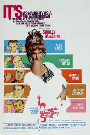 Woman Times Seven - Movie Poster (thumbnail)