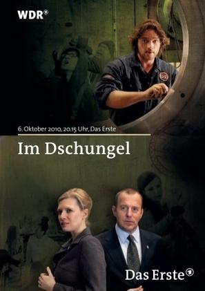 Im Dschungel - German Movie Cover (thumbnail)