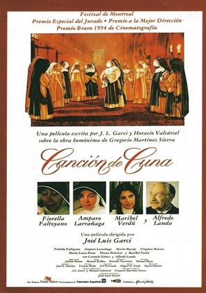 Canción de cuna - Spanish Movie Poster (thumbnail)