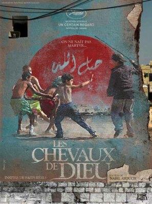 Les chevaux de Dieu - French Movie Poster (thumbnail)