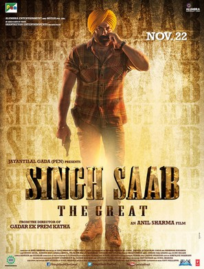 Singh Saab the Great - Indian Movie Poster (thumbnail)