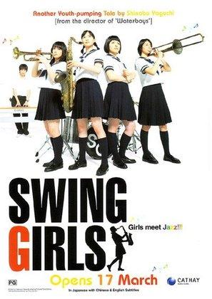 Swing Girls - poster (thumbnail)