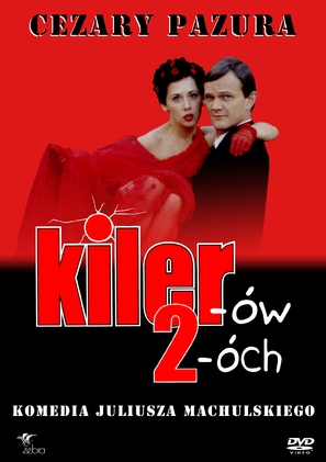 Kilerów 2-óch - Polish Movie Cover (thumbnail)