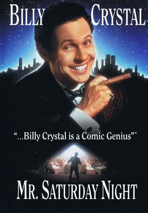 Mr. Saturday Night - Movie Cover (thumbnail)