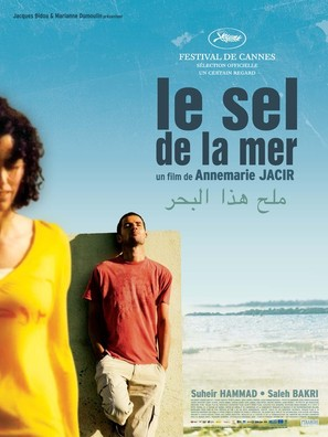 Salt of This Sea - French Movie Poster (thumbnail)