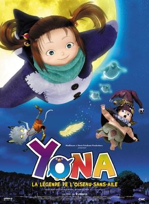 Yonayona pengin - French Movie Poster (thumbnail)