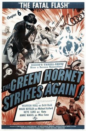The Green Hornet Strikes Again! - Movie Poster (thumbnail)